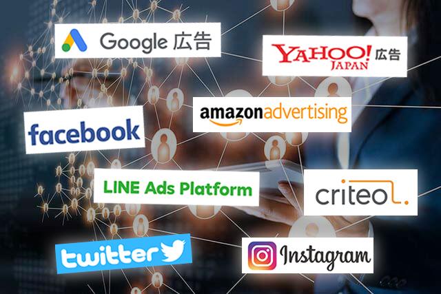 SNSネットワークイメージ